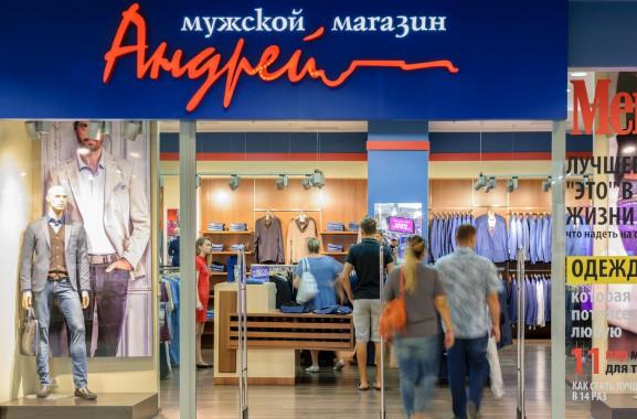 Магазин «Андрей» вТРК «Ярмарка»