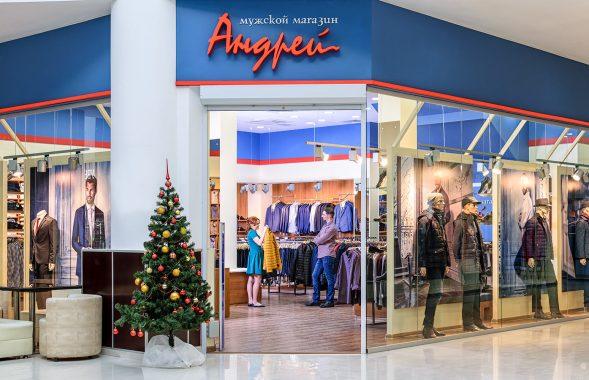 Магазин «Андрей» вТРК «Aлимпик»